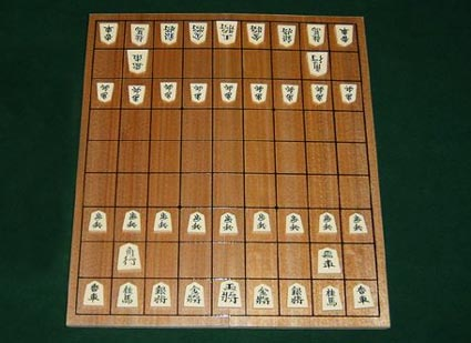 quotdesign shogiquot resigned japanese shogi game